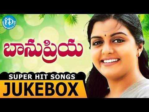 Telugu Actress Bhanupriya Super Hit Songs Jukebox || Telugu Hit Songs