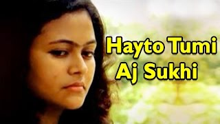 Hayto Tumi Aj Sukhi | Bengali Sad Song | Modern Bengali Songs 2016 | Kuheli Maity | Meera Audio