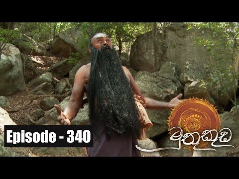 Muthu Kuda | Episode 340 25th May 2018