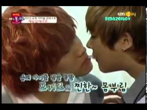 Korean boys and kissing games  part2