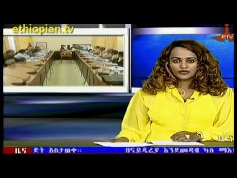 Ethiopian News in Amharic - Wednesday, June 5, 2013