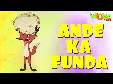 Ande Ka Funda - Eena Meena Deeka - Non Dialogue Episode