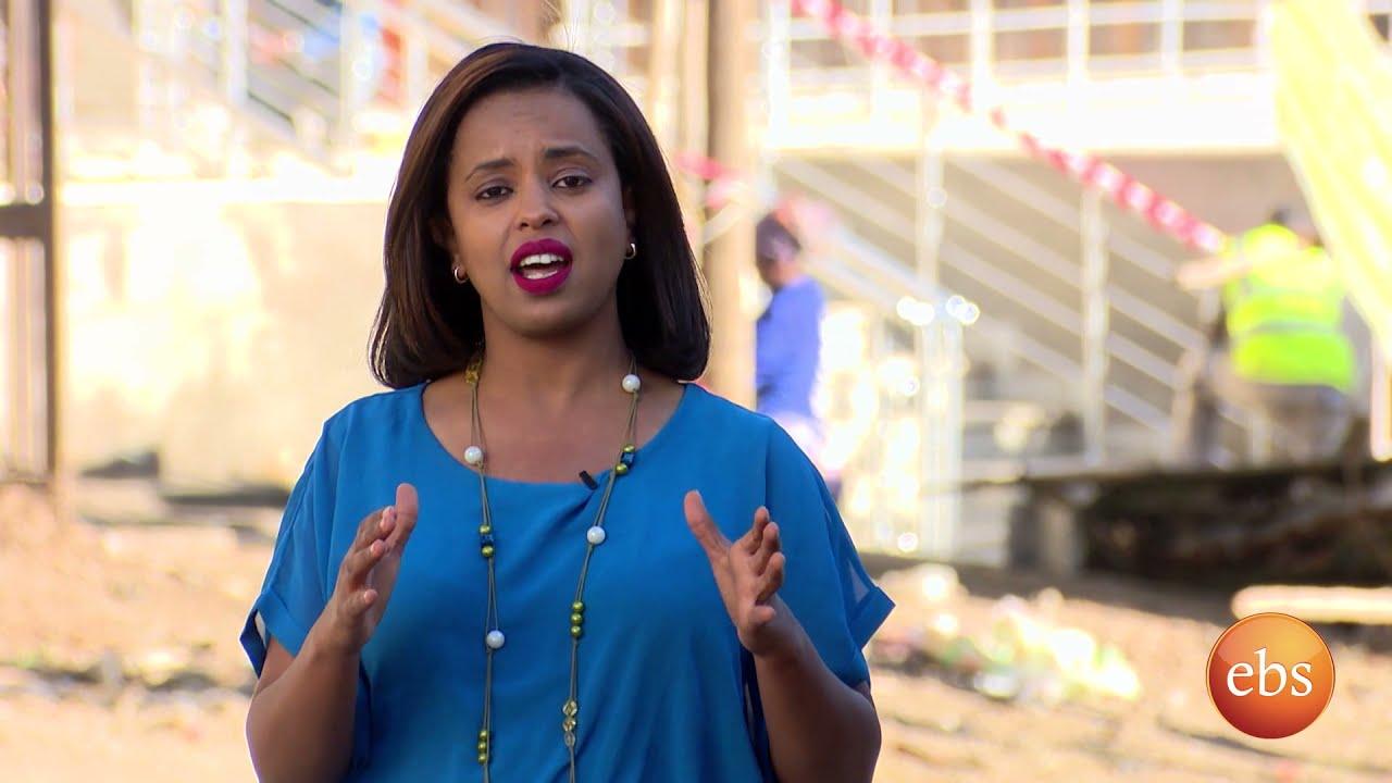 Semonun Addis ሰሞኑን አዲስ: የቆሻሻ የመልሶ መጠቀም(ሪሳይክሊንግ) ዘርፍ የፈጠራ ስዋራ