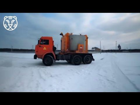 IFFR presents: Nuclear Waste