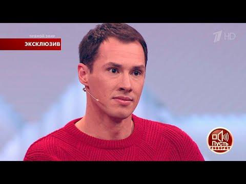 Главная интрига сезона раскрыта: вся страна узнала был ли у Спартака Мишулина внебрачный сын.