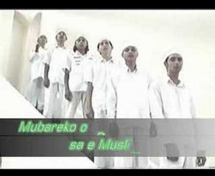 Mubareko o Ramazani