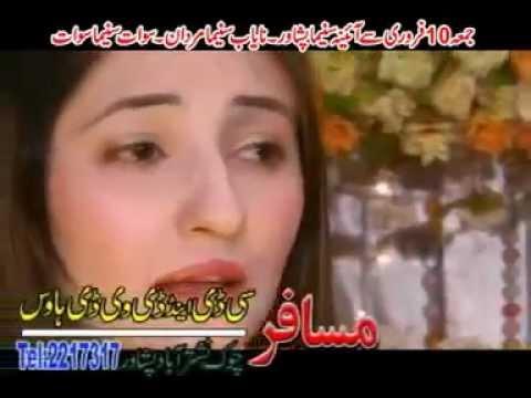 Gul Panra Pashto New Film (jung)song.2012 - Youtube.flv video