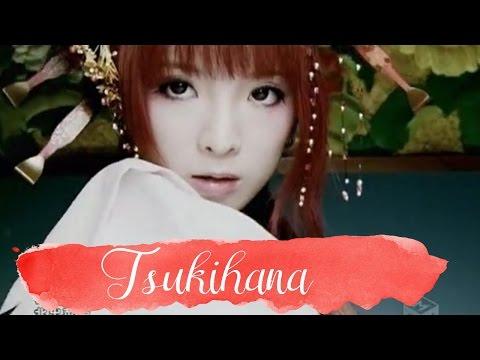 Kitade Nana - Tsukihana