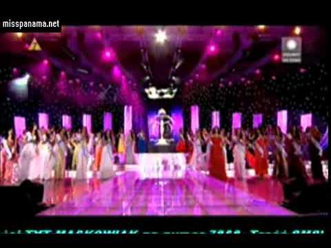 Miss Supranational 2011- Proclamación del Top 20
