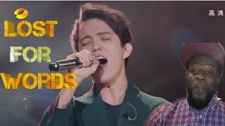 Musician react to | Dimash Kudaibergenov SOS of an Earthly Being in Distress