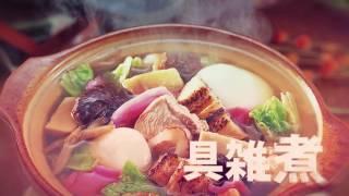 「島原市×西目屋村」PR動画