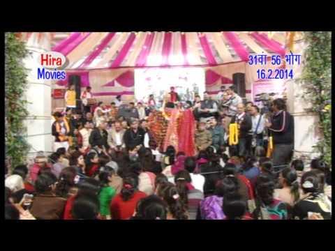 SUSHIL CHAWLA JHANDEWALA MANDIR 56 BHOG CHOWKI 8