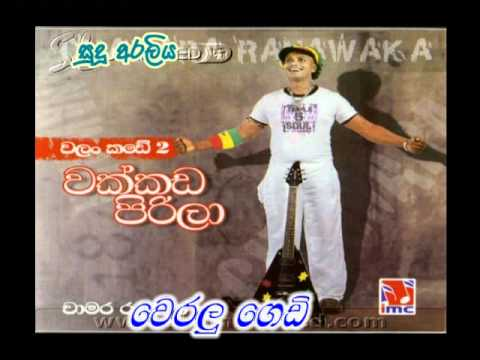 Chamara Ranawaka   Weralu Gedi video