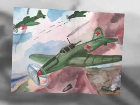 Видео как нарисовать рисунок про войну