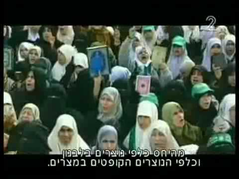 מלחמת דת בעזה Religious war in Gaza