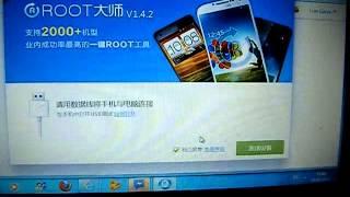 Como adquirir ingreso root(administrador) en Alcatel® Idol Ultra, Idol, X Pop y más modelos.