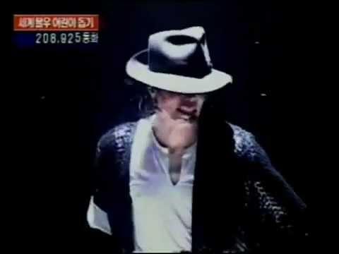 michael Jackson Billie Jean Live In Korea 1999 video