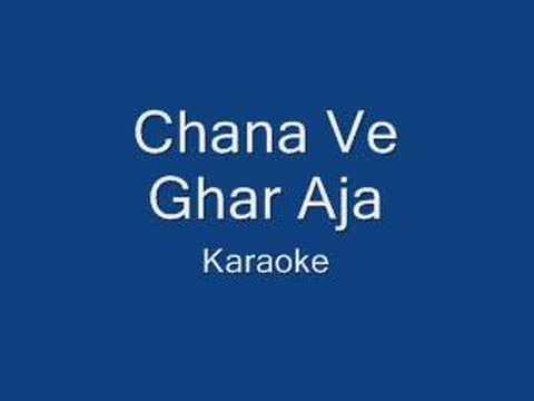 Chana ve Ghar Aja Karaoke