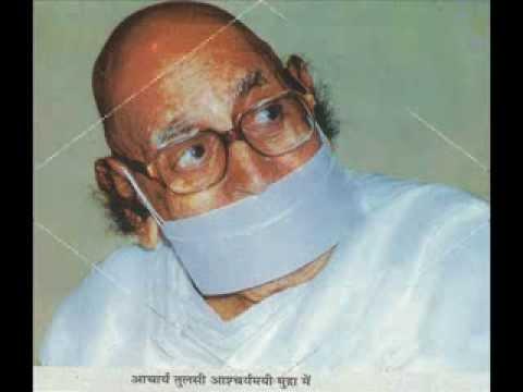 Terapanth Bhajan Gurudev Thari Khin-khin Yaad video