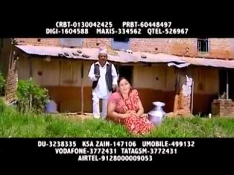 New Nepali Dashain Song.mp4 video