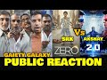 ZERO Trailer vs 2.0 Trailer | PUBLIC REACTION At Gaiety Galaxy | SRK vs Akshay | Box Boffice Battle