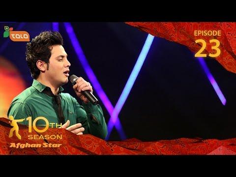 Afghan Star Season 10 - Episode 23 - Top 5 / فصل دهم ستاره افغان - قسمت بیست و سوم - ۵ بهترین