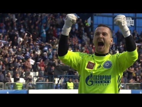 ФК Оренбург 2:1 ФК Терек. Видеообзор
