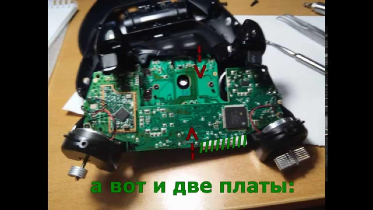 Ремонт джойстика xbox one своими руками