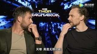 Download Lagu Chris Hemsworth and Tom Hiddleston Play 'Would You Rather' | Thor: Ragnarok Gratis STAFABAND