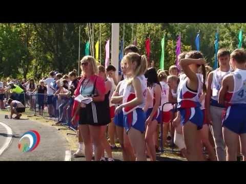 III Всероссийские спортивные игры школьников