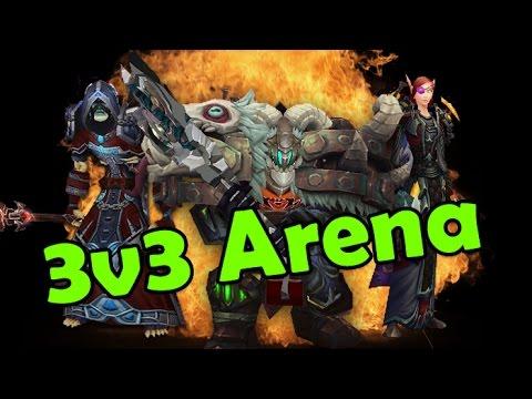 WoW Krieger 3v3 Arena WMP