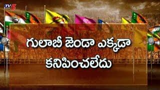 గజ్వెల్లో నర్సారెడ్డి టెన్షన్ | Gajwel Politics | Political Junction | TV5News