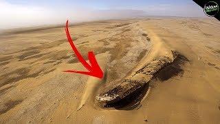 Kapal NABI NUH Ditemukan, Ilmuwan SYOK Lihat Isinya..!