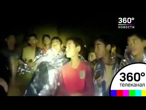 В Таиланде из затопленной пещеры вытащили восьмого ребёнка
