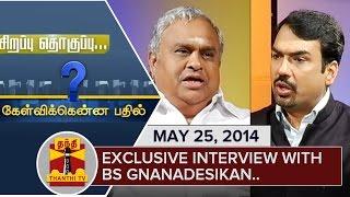 Best of Kelvikkenna Bathil : Interview with B. S. Gnanadesikan 24/05/2014 Thanthi Tv
