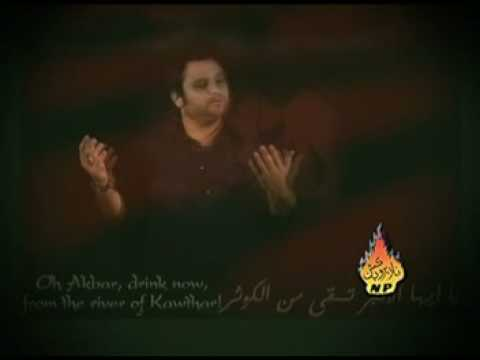 Wird-e-darvaish: Nad-e-ali(a.s) Shahid Baltistani 2009 video