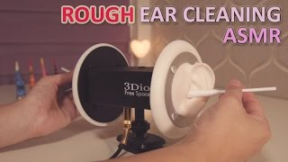 ASMR. ROUGH EAR CLEANING거친 왕면봉 귀청소w/HUGE COTTON SWAB + Latex Gloves (No Talking)