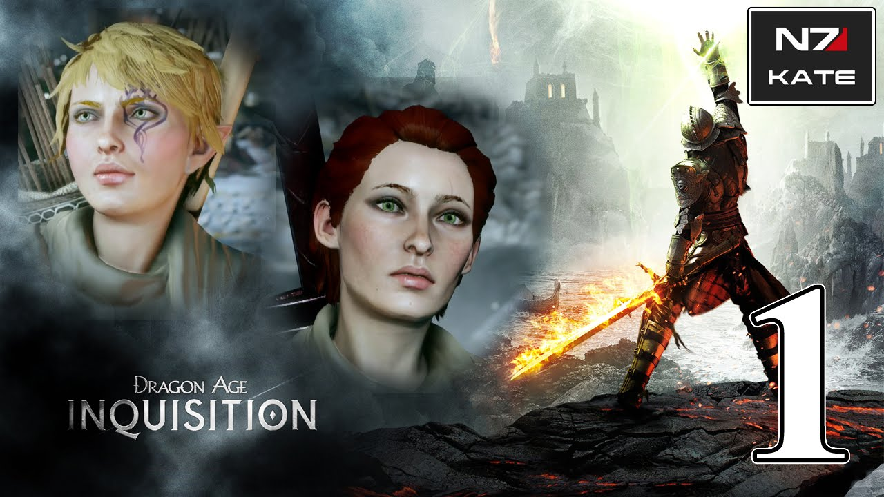 dragon age inquisition how to choose gender