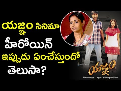 Unknown And Interesting Facts About Yagnam Movie Actress Sameera Banerjee | Tollywood Nagar
