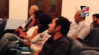 مهرجان مصر لأفلام حقوق الإنسان بمقر مركز ابن خلدون