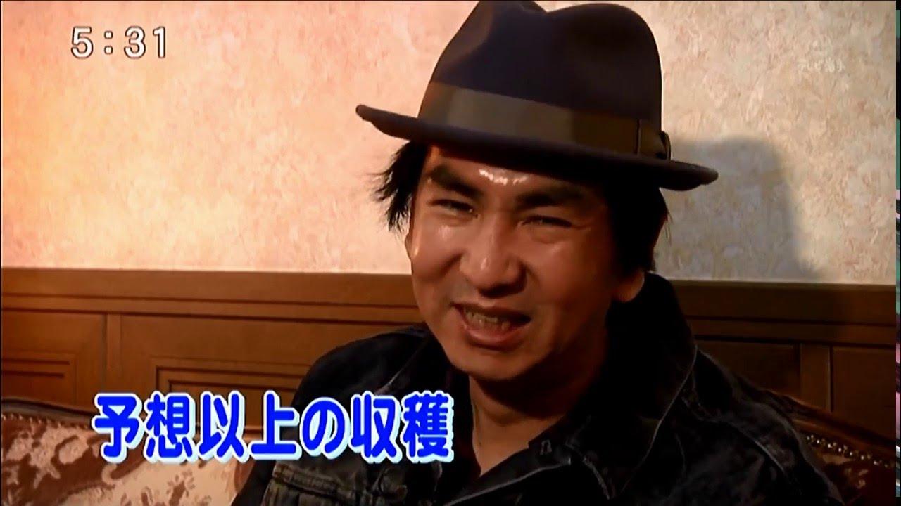 田島貴男の画像 p1_30