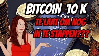 🤔Bitcoin 10K+ Is het nu te laat om nog in te stappen??! | Doopie Cash