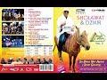Majelis Sholawat Lahar Mania - Jaman Samangken [OFFICIAL]