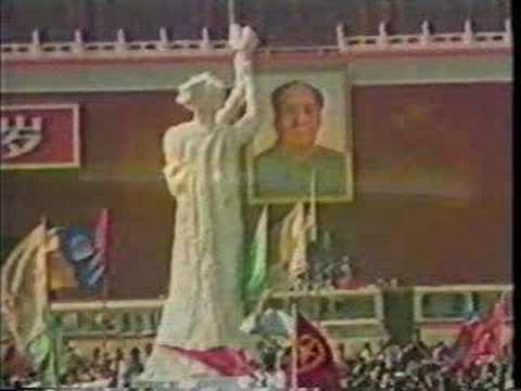 Tiananmen Square Massacre ( 1989-6-4 )