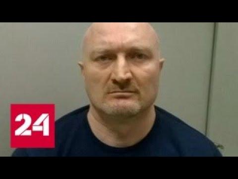 Аслан Гагиев долетел до российского правосудия - Россия 24