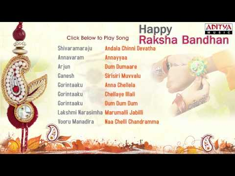 Raksha Bandhan Exclusively Special Songs - Jukebox video