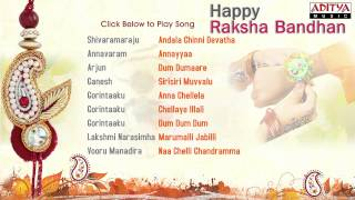 Rakshaa - Raksha Bandhan Exclusively Special Songs - Jukebox