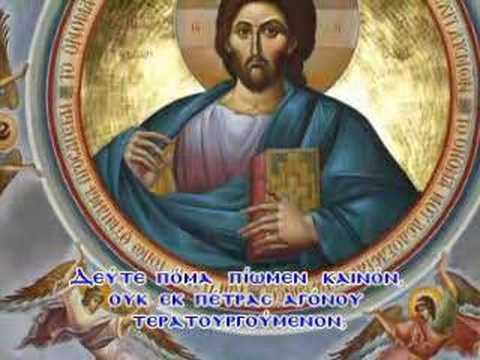 Γ Kanon Anastaseos - Greek Orthodox Byzantine Chant