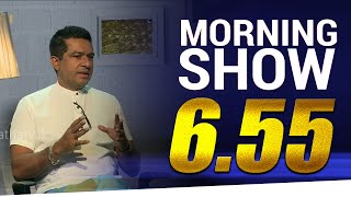 Siyatha Morning Show - 6.55 |14.07.2020
