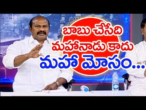 We Know That YS Jagan Is A Next CM | YCP Leader Rajasekhar  |#Sunrise Show